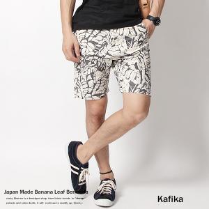 ショートパンツ メンズ リーフ柄 ハーフパンツ 膝上 日本製 国産 コットンリネン rockymonroe