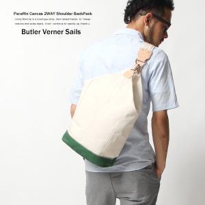 リュック ショルダーバッグ ボンサック キャンバス 日本製 国産 サコッシュ Butler Verner Sails|rockymonroe