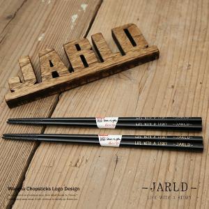 輪島塗 箸 お箸 漆器 日本製 国産 おはし JARLD|rockymonroe