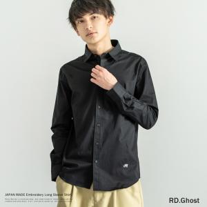 長袖シャツ メンズ 無地 刺繍 国産 日本製 オリジナル刺繍 ツイル オックスフォード|rockymonroe