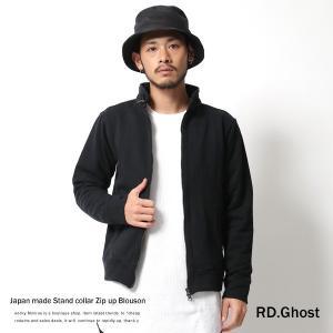 トラックジャケット メンズ 日本製 ブルゾン スウェット スタンドカラー 国産|rockymonroe