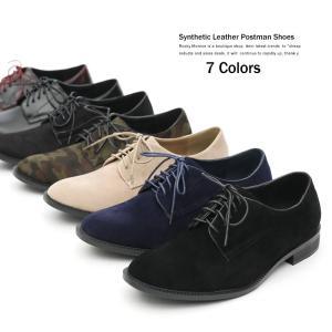レザーシューズ メンズ レースアップ ポストマン ブーツ 短靴 ローカット プレーントゥ|rockymonroe