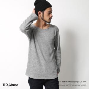 ロング丈 Tシャツ メンズ ワッフル ロンT カットソー 日本製 ストリート モード 国産|rockymonroe
