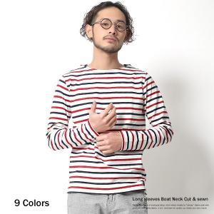 ボーダーTシャツ メンズ バスクシャツ ボートネック 長袖 ロンT ボーダーロンT|rockymonroe