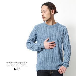 セーター メンズ インディゴ ニット ワッフル編み クルーネック デニム|rockymonroe