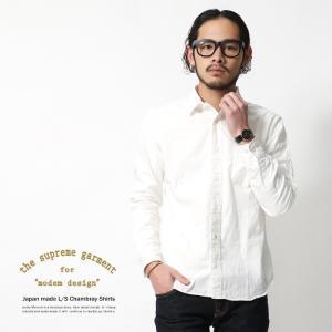 シャツ メンズ 長袖 無地 シャンブレーシャツ 日本製 国産 ワークシャツ rockymonroe