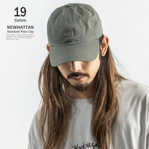 ニューハッタン キャップ メンズ キャップ ローキャップ 無地 迷彩 帽子 NEWHATTAN