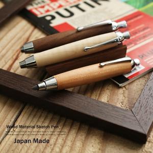 スケッチペン ギフト 日本製 国産 プレゼント お祝い ハンドメイド 木製 スケッチ