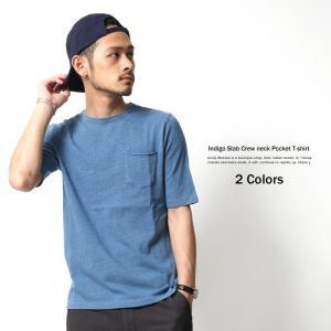 Tシャツ インディゴ メンズ  5分袖 クルーネック ポケットTシャツ 無地|rockymonroe