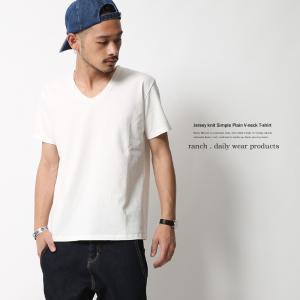 Tシャツ メンズ Vネック 日本製 国産 半袖 丸胴 無地 シンプル 天竺編み コットン rockymonroe