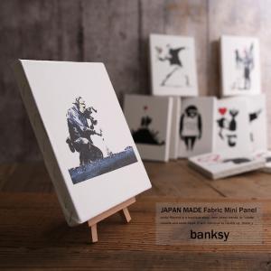 banksy バンクシー ファブリックパネル アート おしゃれ 布 インテリア 日本製 国産 rockymonroe