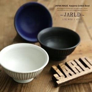 【JARLD/ジャールド】163-6408  JARLDよりスタイリッシュな笠間焼しのぎ茶碗の登場で...