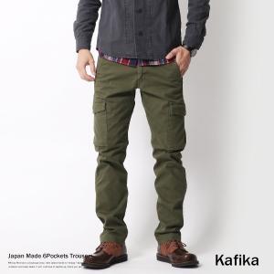 カーゴパンツ メンズ トラウザー 日本製 国産 ワークパンツ KAFIKA カフィカ rockymonroe