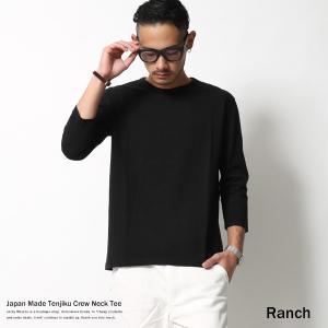 Tシャツ メンズ 七分袖 日本製 国産 天竺編み 度詰め 無地 クルーネック rockymonroe