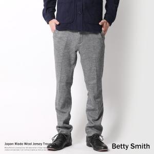 Betty Smith ベティスミス ウールパンツ メンズ トラウザー 日本製 ジャージ素材 rockymonroe