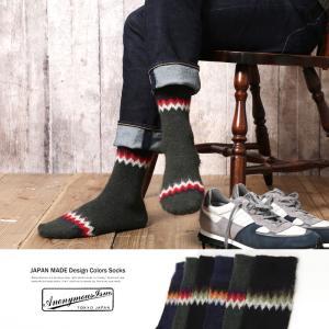 ソックス 靴下 メンズ ハイソックス ロングホーズ ウールタッチ ナッピング加工|rockymonroe