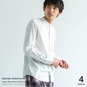 バンドカラーシャツ メンズ オックスフォード カジュアル 日本製 Audience|rockymonroe