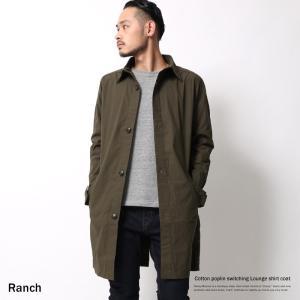 ロングシャツ メンズ シャツコート カーキ ネイビー ライトアウター Ranch|rockymonroe