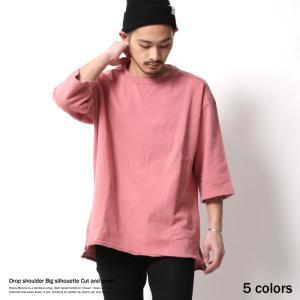 Tシャツ メンズ ビッグシルエット オーバーサイズ 無地 ドロップショルダー|rockymonroe