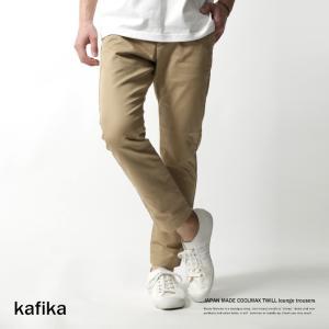 kafika カフィカ kfk087 COOLMAX チノパ...
