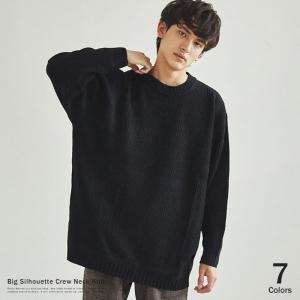 ニット 畦編み メンズ セーター クルーネック オーバーサイズ ビッグシルエット ドロップショルダー|rockymonroe
