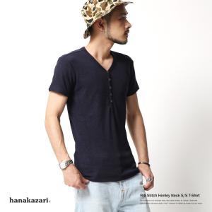Tシャツ メンズ ヘンリーネック 半袖 テレコ素材 無地 ストレッチ|rockymonroe