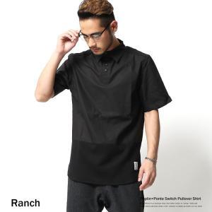 プルオーバーシャツ メンズ 切替 異素材 半袖 無地 ポプリン ポンチ素材 rockymonroe