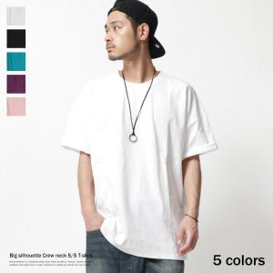 Tシャツ メンズ ビッグシルエット オーバーサイズ 半袖 無地 ドロップショルダー|rockymonroe