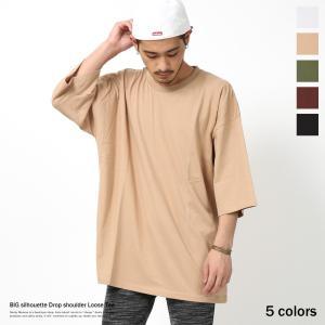 Tシャツ メンズ ビッグT ビッグシルエット 5分袖 7分袖 無地 クルーネック|rockymonroe