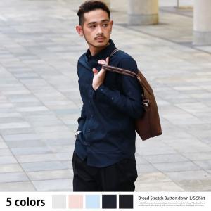 ボタンダウンシャツ メンズ 無地 長袖 ブロード ストレッチ 伸縮性 カジュアルシャツ|rockymonroe