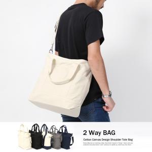 トートバッグ ショルダー 2WAYバッグ A4 キャンバス 鞄 斜め掛け ファスナー付き|rockymonroe