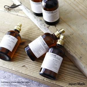 【THE FLAVOR DESIGN/ザ・フレイバーデザイン】日本製/国産瓶ファブリックミスト/fa...