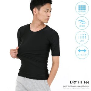 吸汗速乾ぴったりフィットTシャツ  ■ 吸汗速乾機能付きで着心地もさわやか 汗を吸って素早く乾燥させ...