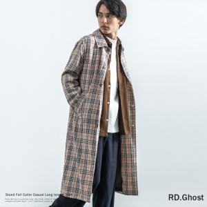 【RD.Ghost/アールディ.ゴースト】ステンカラーロングコート  ■ ビジネスからオフまで幅広く...