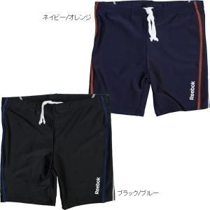 Reebok(リーボック) 男子スクール水着パンツ スイムパンツ 124-390|roco
