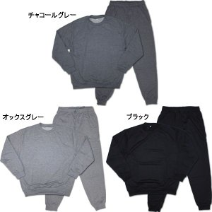 裏毛無地スウェットセットアップ RELAX COMFORTABLE  91-22101/91-42101 roco