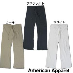AmericanApparel(アメリカンアパレル) California Fleece Pant (カリフォルニアフリースパンツ) roco