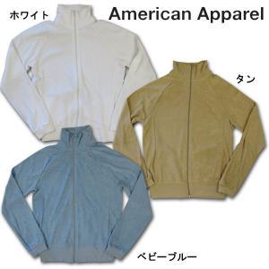 AmericanApparel(アメリカンアパレル) Loop Terry Zip Jogger (ループテリージップジョガー) roco