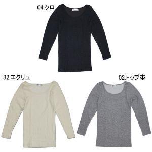 AWT(AirWaveT-shirt)/エアーウェーブTシャツ Lady's Long Sleeve(レディース長袖Tシャツ)|roco