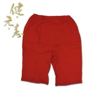 グンゼの赤い下着 五分パンティ 婦人用 CM5066|roco
