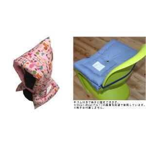 日本製防災クッション [森のどうぶつピンク] 約30cm×45cm Sサイズ 幼児から小学生低学年向け 防災頭巾 防災ずきん 子供用 こども用|roco|02