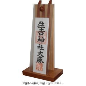ナトー材、スプルス材 お札受け Fudamori(ふだもり) モダン神棚(洋風お札受け) 日本製 roco
