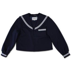富士ヨット女子通学服 セーラー服 FRIEND SHIP(フレンドシップ)|roco
