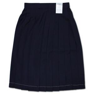 富士ヨット女子通学服 スカート FRIEND SHIP(フレンドシップ)|roco