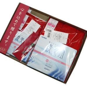 GUNZE(グンゼ)優美潤(ゆうびじゅん) 女性用 フレンチ袖キャミソールCM5271/フルショーツCM5271 カラー:レッド 日本製/赤い下着/アンダーウエア/申年肌着|roco