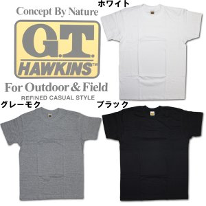 GUNZE(グンゼ)G.T.HAWKINS(G.T.ホーキンス) クルーネック 半袖Tシャツ 2枚組 HK10132|roco