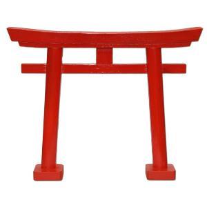 内祭用神棚用 稲荷鳥居(いなりとりい) 色:赤橙|roco