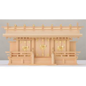 木曽桧製神棚 低床通し屋根三社神棚 月読(つきよみ) 金具扉 日本製|roco