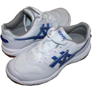 ASAHI(アサヒ) GRIPPER(グリッパー) 体育館シューズ スクールシューズ[ホワイト/ブルー] 上履き/上靴/学校用品/白/青|roco