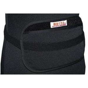 冷えとり生活 腰当てさん ブラック カイロ入れポケット付き 冷え性|roco